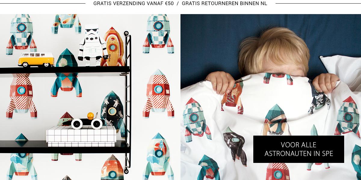 Homepage - Slide 6